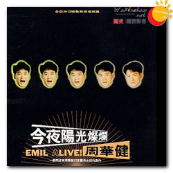 http://www.wakinchau.net/images/cover/1994_1.jpg